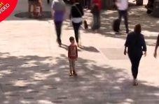 فقط ۷ بزرگسال به کودک گم شده کمک کردند!
