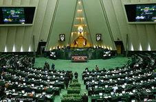 تلاش بهارستانیها برای افزایش حضور بانوان در مجلس شورای اسلامی