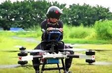 موتورسیکلت پرنده، اختراع جالب مرد چینی + فیلم