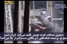 مردان مسلح m16 دار ماهشهر  چه کسانی هستند؟
