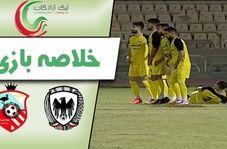 خلاصه بازی شاهین شهرداری بوشهر 0 - نود ارومیه 0