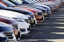 قیمت جدید خودروها دقیقا چند؟ /۲۰۶ ، پراید و ...
