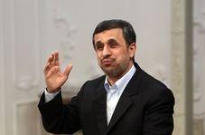 دابسمش جدید احمدینژاد خطاب به روحانی