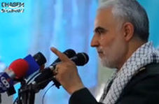 واکنش اینستاگرامی قاسم سلیمانی به تروریست خواندن سپاه
