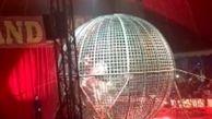 نمایش هیجانانگیز در سیرک به حادثه منتهی شد