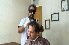 آرایشگری با شیوههایی عجیب در شهرری