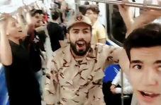 خوانندگی امید بخش سرباز خوش صدا در مترو