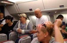 هواپیمایی که دست کمی از زبالهدانی ندارد