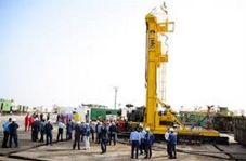بومی سازی کالاهای استراتژیک وزارت نفت