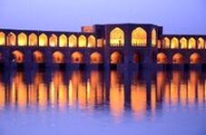 خاموشی سی و سه پل در اصفهان برای مقابله با کرونا