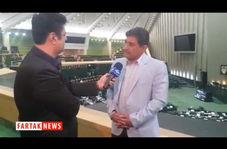 رییس کمیته تحقیق وتفحص از پالایشگاه نفت کرمانشاه حرف نهایی را زد
