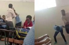 تنبیه جنون آمیز دانش آموز در مقابل همکلاسیهایش!