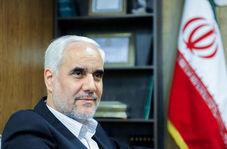 حمله مهرعلیزاده به وزیر بهداشت دولت