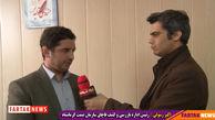 توضیحات رییس اداره بازرسی صمت استان کرمانشاه در خصوص اکیپ های ویژه برای رصد بازار