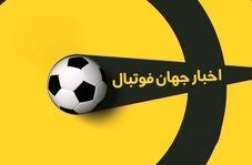اخبار کوتاه فوتبال جهان ( 6 اردیبهشت 1400 )