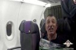 اقدام عجیب مسافر مست در داخل هواپیما