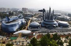 پارکی واقعی در چین که فضایی مجازی برای گردشگران پدید می آورد