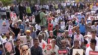 تظاهرات ضدآمریکایی مردم در بمبئی هند + فیلم