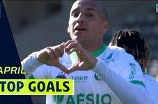 گلهای برتر لیگ فرانسه در ماه آپریل 2021