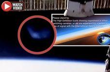 قطع پخش زنده ناسا پس از رویت شی عجیب!