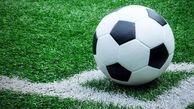 سالروز بازی خاطره انگیز منچستریونایتد 8 - 2 آرسنال