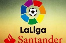 گلهای برتر هفته ششم لالیگا اسپانیا