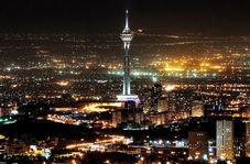 رقص کوردی زیبا در شب فرهنگی کرمانشاه در برج میلاد