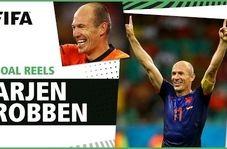 برترین گل های آرین روبن در تاریخ جام جهانی
