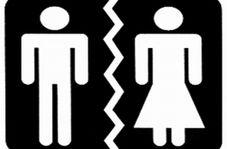 راهکار سادهای که آمار طلاق را ۹۰ درصد کاهش داده است!