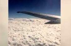 لحظاتی از پرواز تهران به اهواز که کمتر شانس دیدنش را دارید