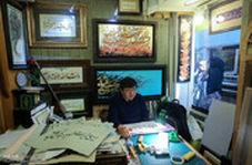 قدردانی به سبک خوشنویس برتر کشور افغانستان از ایرانیان برای شکست کرونا