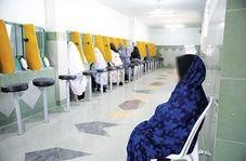 اتفاقی جالب در زندان زنان