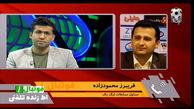 واکنش محمودزاده به حواشی حمله به داور لیگ 2