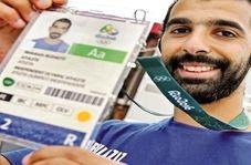 انصراف تنیسور کویتی از مبارزه با حریف صهیونیست