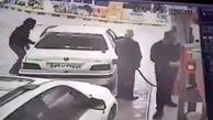 مدل عجیب و غریب سرقت ماشین در پمپ بنزین!