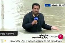 واکنش غیرمنتظره خبر تلویزیون به طعنههای مهران مدیری!
