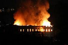 موزه ۲۰۰ ساله برزیل در آتش سوخت!