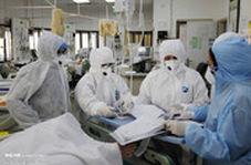 خبر مهم وزیر بهداشت: بسیج ۳۰۰ هزار نفری خانه به خانه برای ریشهکنی کرونا از پسفردا/مردم لطفا همکاری کنید