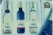 تبلیغ مشروبات الکلی حلال در عربستان!