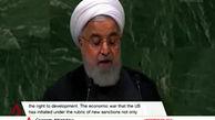 بازتاب سخنرانی روحانی در سازمان ملل در رسانه سنگاپوری!