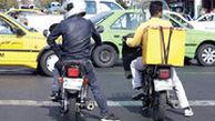 موتوریها چه کار کنند که پلیس به آنها «گیر» ندهد