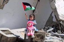 درد و دلهای جانسوز دخترک فلسطینی