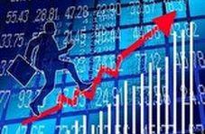 بورس چیست و چگونه می توانیم در این بازار سرمایه گذاری کنیم؟