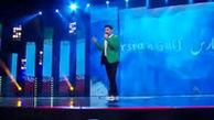اجرای آهنگ خواننده لسآنجلسی در «عصر جدید»