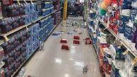 لحظه وقوع زلزله در کالیفرنیا + فیلم