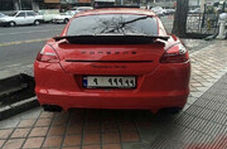 پشت پرده فروش پلاک رند به خودروهای لوکس از زبان فرمانده ناجا
