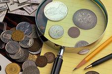 دریافت یارانه معیشتی مشروط به دسترسی به حساب بانکی افراد شد