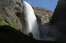 باشکوه ترین آبشار ایران