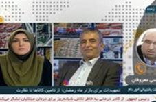 جر و بحث کلامی مجری زن شبکه خبر با مسئولی که مدل احمدینژاد پاسخ میداد، بر سر قیمت گوشت گوساله!