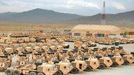 آیا آمریکا برای حمله به عراق آماده میشود؟